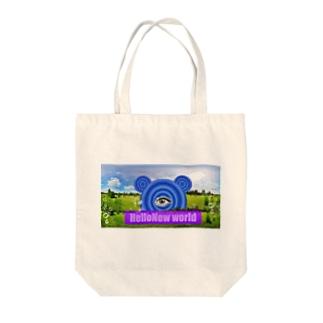 Hello. New world(ムラサキ) Tote bags