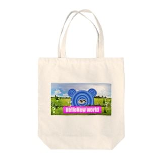 Hello. New world(ピンク) Tote bags