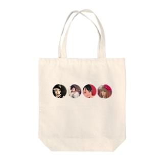 ぜんいん Tote bags
