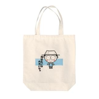 日本のふるさとシリーズ Tote bags