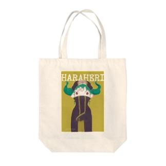 きょんしぃ的ライフ Tote bags