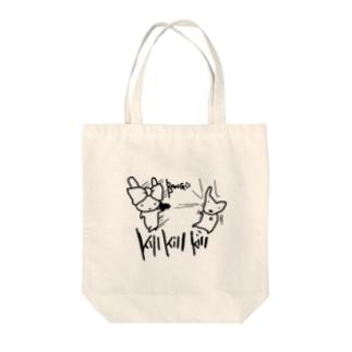 キルウサギ Tote bags