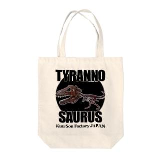 Tyrannosaurus Tote bags