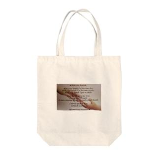 つないで❤️笑って Tote bags