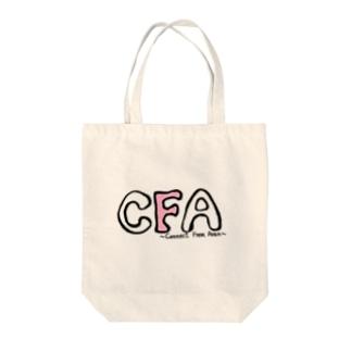CFAロゴ Tote bags
