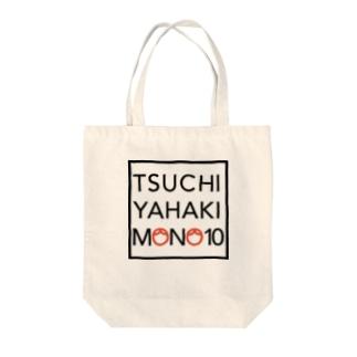 土谷履物店グッズ Tote bags