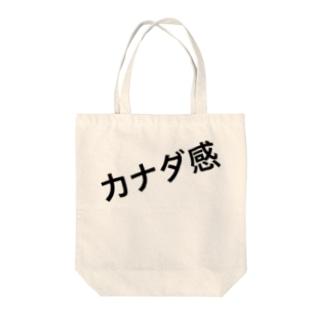( カナダ行きたい ) 🇨🇦 Ongakus font goods Tote Bag