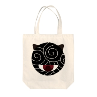 trouble Tote bags