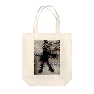 ギブミー スカル Tote bags