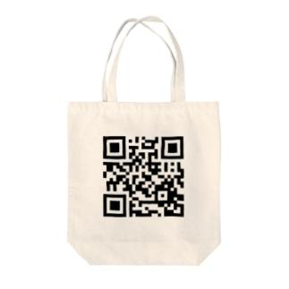 謎のQRコード Tote bags