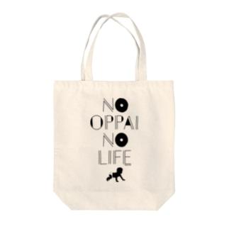 NO OPPAI NO LIFE Tote bags