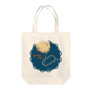 モルモットの落し物デザイントート(柄大) Tote bags