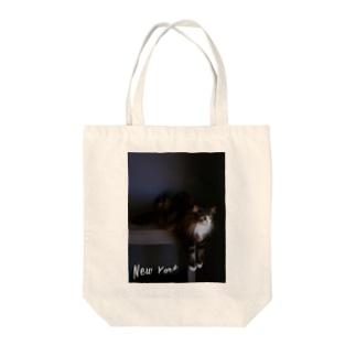 グリーン・アイ Tote Bag