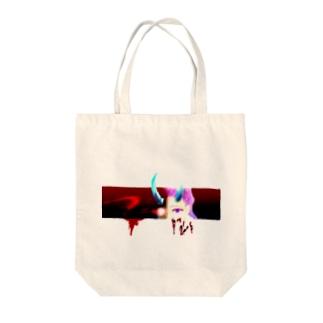 will o the wispの鬼神覗きて Tote bags