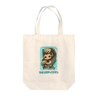 ミネソタ・アイスマン Tote bags