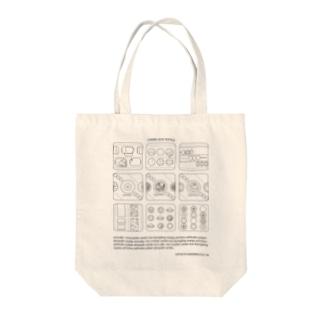 和菓子1-わがし- Tote bags