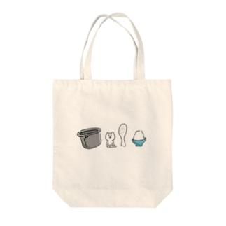ごはんのOSHITAKU🍚 Tote bags