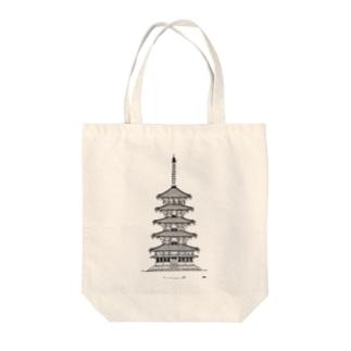 法隆寺 Tote bags