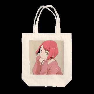 橘りたのセーター Tote bags