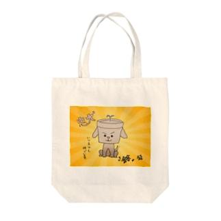 "💖忠犬""鉢""公💘 Tote bags"