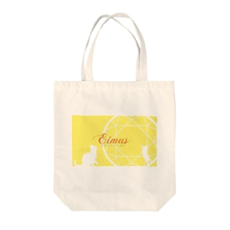 eimusグッズ(黄) Tote bags