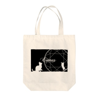 eimusグッズ(黒) Tote bags