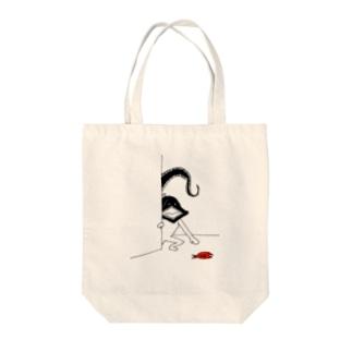 フクロウナギさん Tote bags