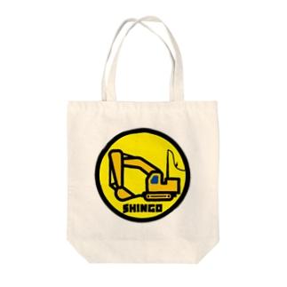 パ紋No.2833 SHINGO  Tote bags