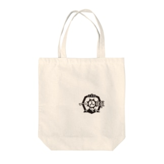 一輝グッズ(プロトタイプ) Tote bags