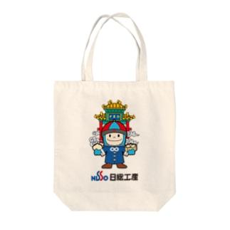 seizo_yokohama トートバッグ