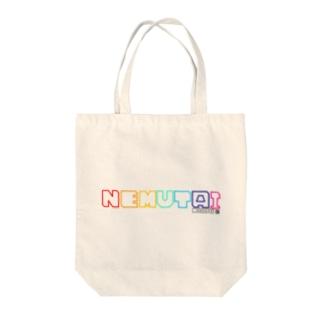 NEMUTAI Tote bags