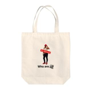 ふーあー遊 Tote bags