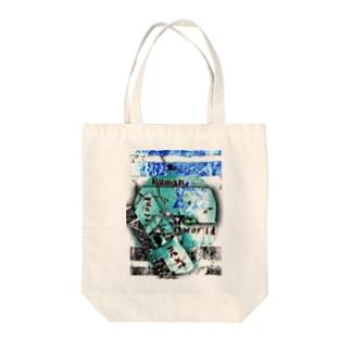 next Tote bags