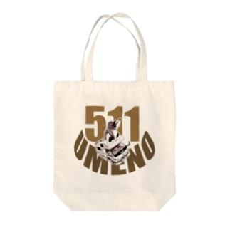 511!うめのコーヒートートバッグ Tote bags