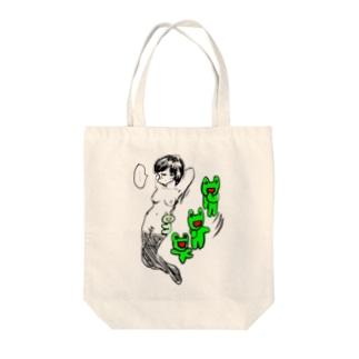 かえるメンタルクリニック Tote bags