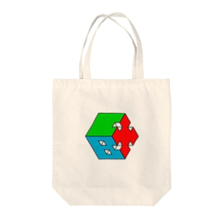EXO CBX Tote bags
