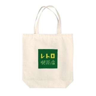 レトロ喫茶 Tote bags
