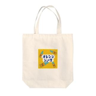 オレンジジュース Tote bags