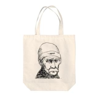 DJ Nanga Tote bags
