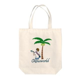 okinaworld Tote bags