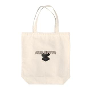 AIRSOFTER GUN SMITH Tote bags