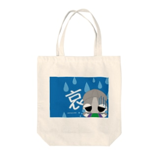 ikabo11(しゅん) Tote bags