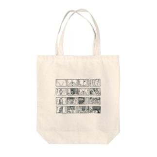 ごきぶりくん4コマ Tote bags