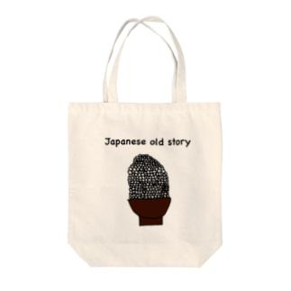 日本無話 Tote bags