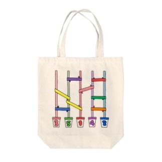 あみだくじ Tote bags