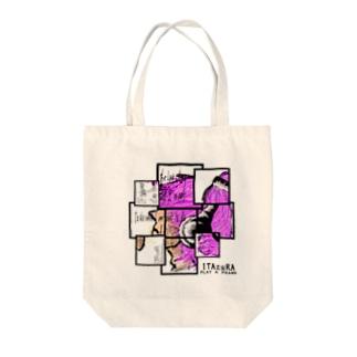 紫髪デザイン Tote bags