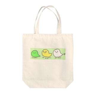 ただのむし、つよいひよこ、よわいおばけ Tote bags