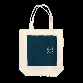 BUMP FARMのバンプファームヘタ文字シリーズ Tote bags