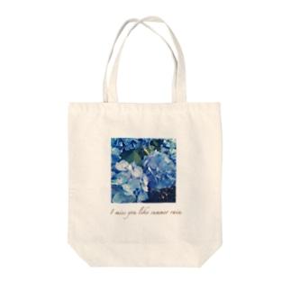 夏雨とアジサイ Tote bags