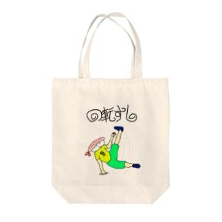 えび蔵 Tote bags